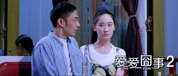国产续集电影承包暑期档爱爱囧事2成大学生首选